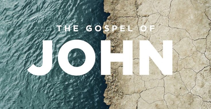 Who Wrote The Gospel Of John Reasons For Jesus